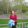 Lyubov Abramova