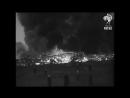 Крушение Цеппелина Гинденбург