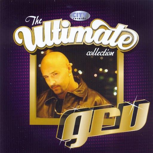 Gru альбом Ultimate Collection