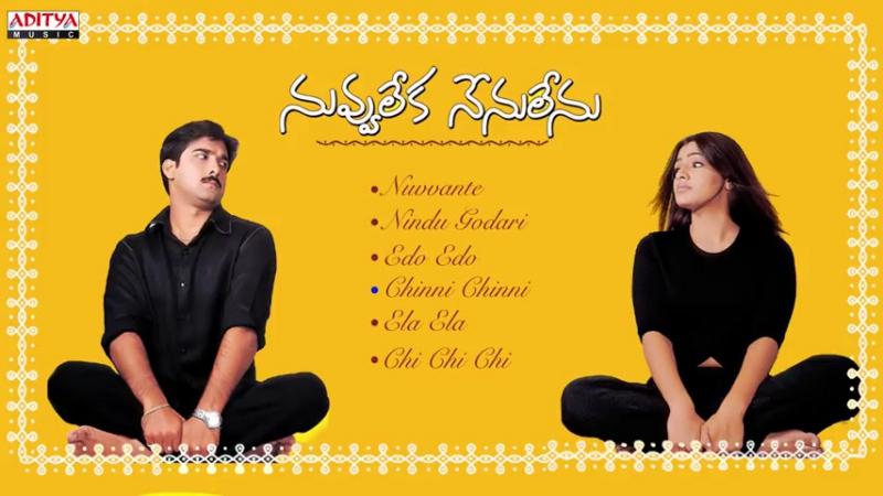 Nuvvu Leka Nenu Lenu 2002 (నువ్వులేక నేనులేను ) Full Songs Jukebox Tarun, Aarthi Agarwal