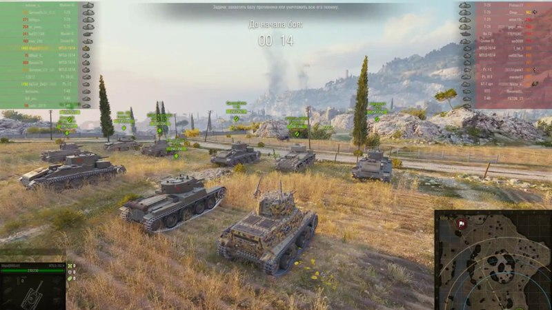 World of Tanks MTLS-1G14 Фан без напряга