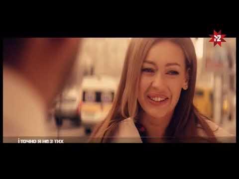 3 Кліпи украінська мова