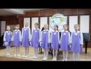 Вокальный ансамбль Весёлые нотки лауреат III степени Территориального конкурса вокалистов 09.12.17.