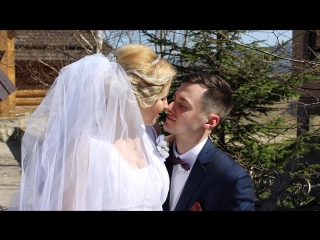 1 старт весілля фото слайд Весілля на Поділлі Wojciech i Maria 14 04 2018р