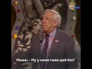 Анекдот «Летят две ракеты» от Юрия Никулина
