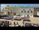 Посвящение на Соборной площади Кремля
