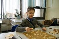 Чемпионат Беларуси 2018 (до 10 лет)