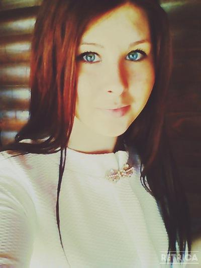 Катя Ерашова