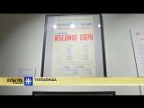 Телеафиша - Выставка к 140-летию Лебединого озера
