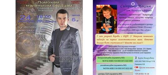 Телеком экспресс орша подать объявление спрос на элитную недвижимость в москве объявления куплю
