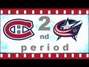 NHL-2017.18-RS-20180312_MTL@CBJ_FSOH_720Pier 1-002