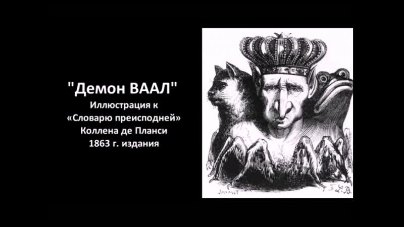 ПУТИН АНТИХРИСТ дьявол - антихрист - сатана (фото и видео доказательства)