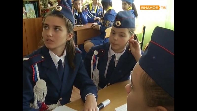 Безопасное колесо В Ленинском районе состоялся традиционный слёт отрядов ЮИД