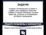 Законно освобождаем от кредитной кабалы в Новосибирске и  области
