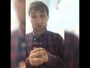Блогер из Калининградской области Саша Щукин взывает к совести своего обманщика, и сам признается в преступлении. Итог: на Сашу