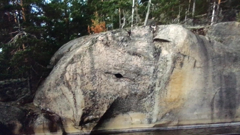 Слоногора древние верования финнов