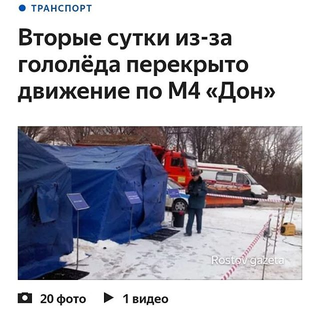 Алексей Разуваев | Москва