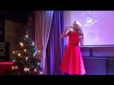 Лалита Сабирова - Santa, baby