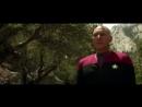 Звездный путь - Два капитана