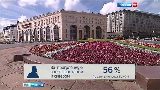 Вести-Москва • Вести-Москва. Эфир от 30.07.2015 (11:35)