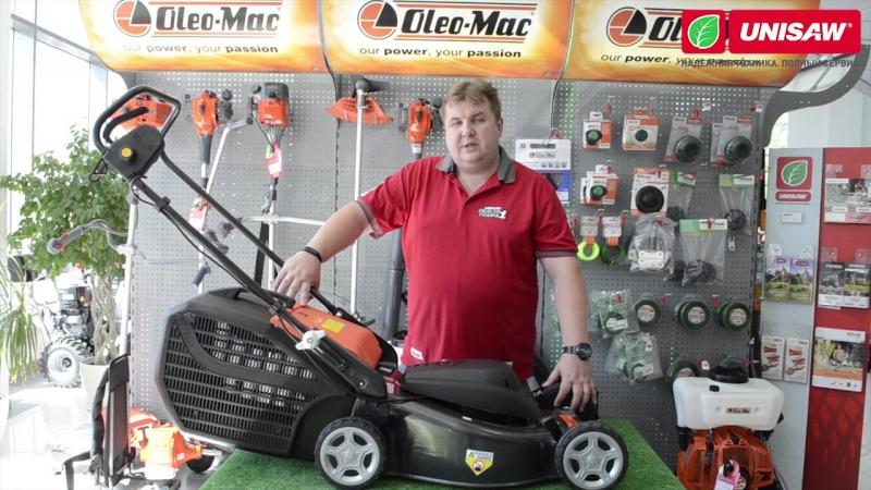 Выбираем электрическую газонокосилку Oleo-Mac