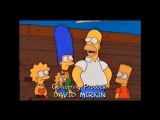 Уроки жизни от Гомера