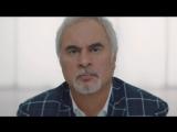 Премьера! Валерий Меладзе - Свобода или сладкий плен (11.10.2017)
