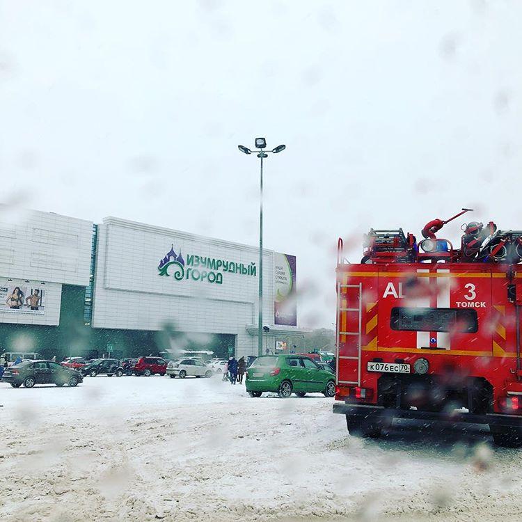 Администрация Томской области: Томск подвергся атаке телефонного терроризма