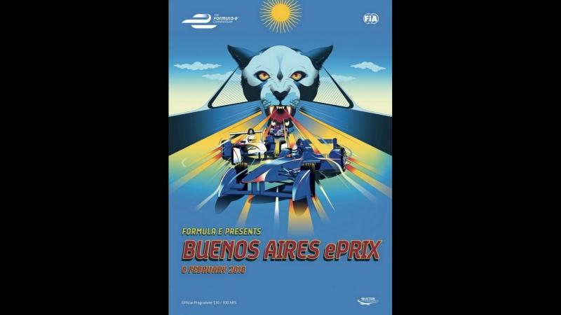 FE 2015/2016. 04. еПри Аргентины, гонка