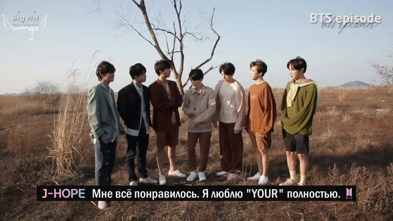 [Rus Sub] [Рус Саб] [EPISODE] BTS (방탄소년단) LOVE YOURSELF 轉 'Tear' Jacket shooting sketch
