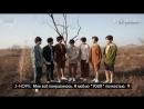Rus Sub Рус Саб EPISODE BTS 방탄소년단 LOVE YOURSELF 轉 Tear Jacket shooting sketch