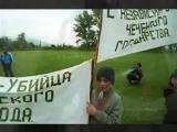 Лиза Умарова - А в Чечне идет война