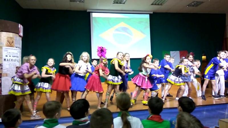 Дружба народов. ***Бразилия***