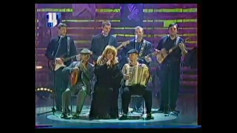Алла Пугачёва, Михаил Танич и группа Лесоповал - Малолетка (2000)