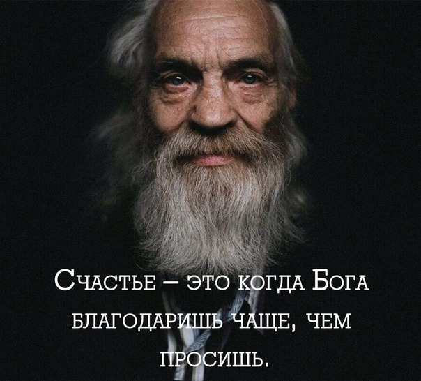 Фото №456242509 со страницы Оли Могуренко
