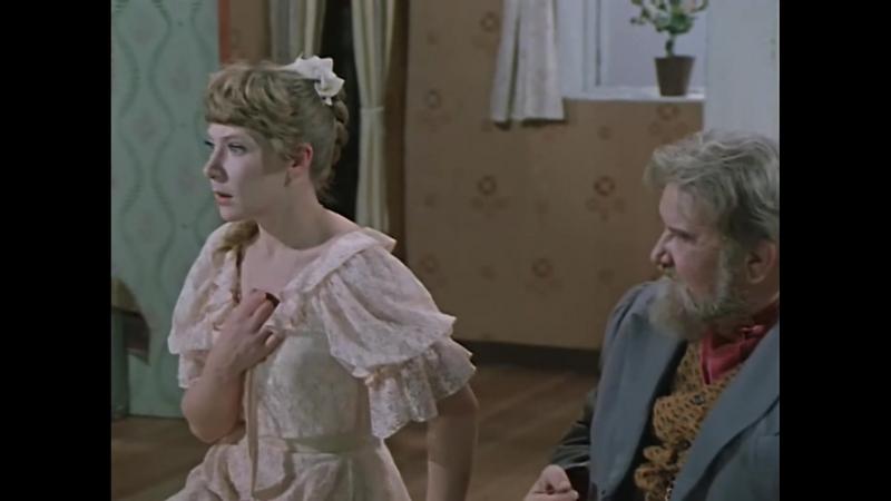 старички на молоденьких женятся (Не всё коту масленица.1978)