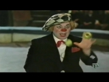 Олег Попов  James Last - Little Man ( 1972 )