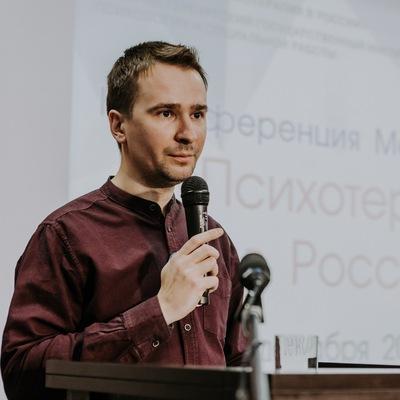 Кирилл Шарков