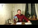 Какой нужно читать перевод Книги Деяний Апостолов. Священник Константин Пархоменко, Протоиерей