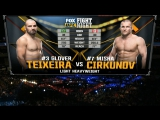 UFC FIGHT NIGHT WINNIPEG Glover Teixeira vs Misha Cirkunov
