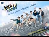 My Dear Loser Series Edge of 17_EP01_DoramasTC4ever