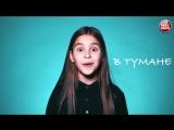 ✰ АЛЁНА СВИРИДОВА ✰ РАНЕН ✰ LYRIC VIDEO ✰