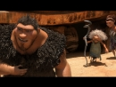 Семейка Крудс (The Croods) (2013) HD