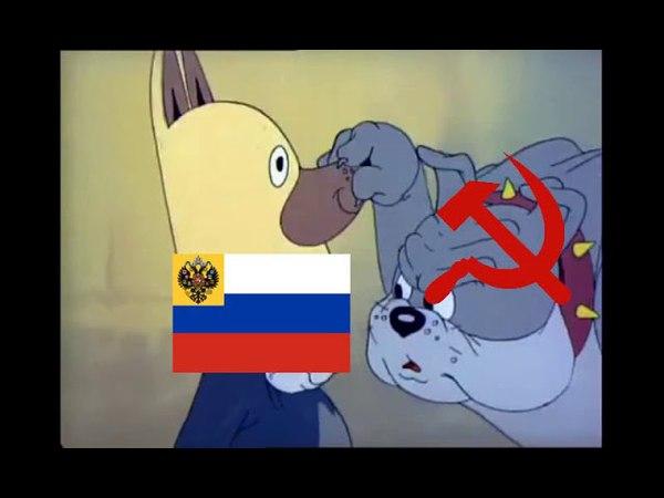 Tom Jerry Russian revolution meme (BEWARE OF EARRAPE !!) » Freewka.com - Смотреть онлайн в хорощем качестве