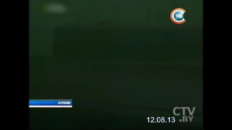 Белорусское телевидение_12.08.2013