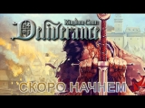 Kingdom Come: Deliverance ► Прохождение на русском ► Часть 01