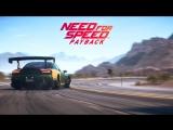Need for Speed Payback: Добро пожаловать в Фортуна-Вэлли
