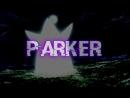 Для PARKER