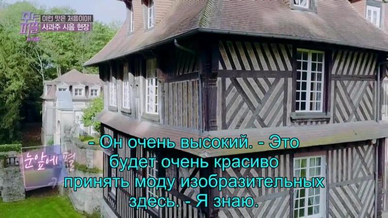 Фото люди ер 6 часть 2 рус авто саб