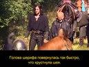 Аудиокнига Охотники на ведьм с русскими субтитрами, главы 1-2
